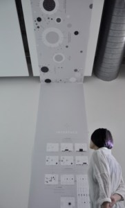 Hsiu-Chen-Hsu - space_300x1000